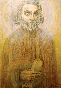 Св. Киприян